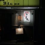 111808364 - 店構え