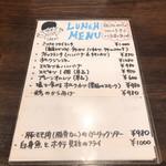 洋食SAEKI - ランチメニュー