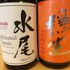 酒の神田屋 - ドリンク写真: