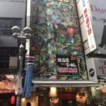 111824977 - 「渋谷駅」から徒歩約3分、センター街中心部の渋ビルヂング5階