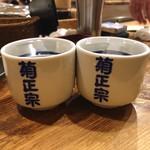 111828773 - 日本酒なみなみすぎる『お湯呑み』レベルのぐい呑でwwww