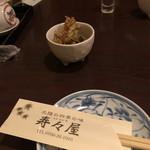寿々屋 - 料理写真:店内