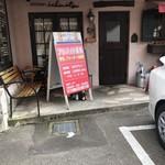 Kitchen Ichimatsu -