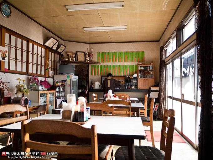 樅山レストラン name=