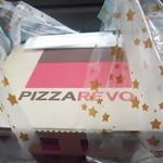 ピザレボ - お持ち帰りは箱代50円です