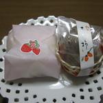 11183248 - 大徳苺と長寿柿