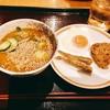食彩健美 一木一草 - 料理写真:【モーニングビュッフェ宮崎堪能ver】ww