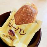 無添くら寿司 - シャリカレーパン