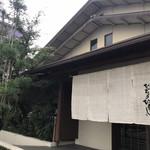 Hitsumabushibinchou - 外観