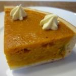 ナチュランド - 料理写真:かぼちゃのタルト