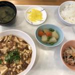徳島赤十字病院内レストラン - 料理写真: