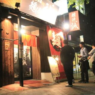 麺侍誠は最寄り駅から徒歩圏内の場所にございます