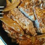 神田の肉バルRUMP CAP - 肉肉しいハンバーグ