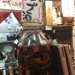 屋台村じゅんちゃん - 屋台村じゅんちゃん(ハブ酒)