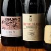 華火 - ドリンク写真:ワイン