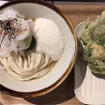 Udon Kyutaro - 料理写真:タマとろろ & 空芯菜のてんぷら