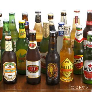 ☆世界19ヵ国から25種以上のビールをラインナップ☆