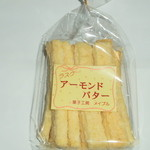 菓子工房メイプル - アーモンドバター