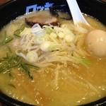 北海道ラーメン 帯広ロッキー 総本店 - 蟹味噌ラーメン900円