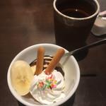 lamer - ミニパフェ & コーヒー