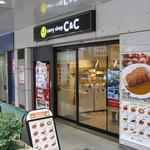 カレーショップ C&C - お店です。