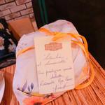 111876790 - イタリアからの焼き菓子
