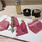 熟成和牛焼肉エイジング・ビーフ -