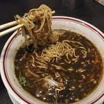 111876987 - 「担々麺黒ゴマ」