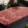 焼肉ひび屋 - メニュー写真:飛騨牛サーロインステーキ  一枚(200g)4800円