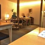 カフェレストラン やよい -