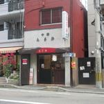 紅蓉軒 - 春吉にあるビートルズの音楽の流れる中華料理屋さんです。