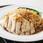 シンガポール海南鶏飯 - とりハイナンチーメン