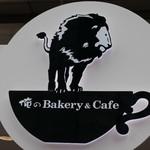 俺のBakery&Cafe - 外観