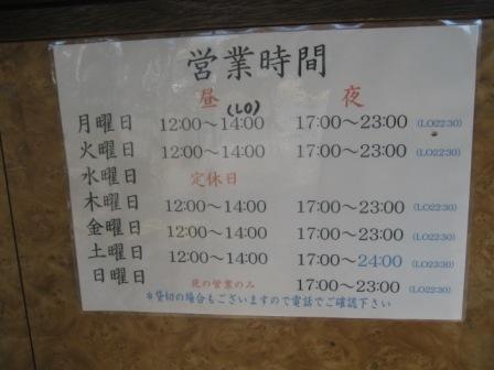香港風小皿料理 彩仙龍