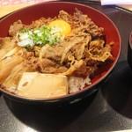 大市 - 牛玉丼 750円