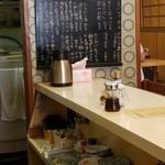 ともゑふぐ料理店 -