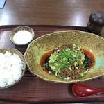 麺屋食堂 花月 - 料理写真: