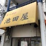 111908296 - 店構え