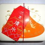 マールブランシュ - 「お濃茶ラングドシャ 茶の菓 7枚入り(\945)」(清水坂店限定パッケージ(秋))