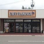 カフェ フラミンゴ - 店舗