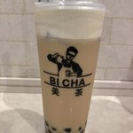 宣喜茶 -