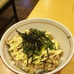 Nishiumedarampu - チャーマヨ丼