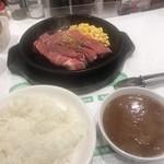 ペッパーランチ - ワイルドジューシーカットステーキ 300g + カレー