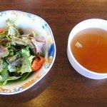 シュトゥーベン・オータマ - 【New!】セットスープとサラダ
