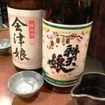 饂飩とお酒 からほり きぬ川 - 2012/1 再訪