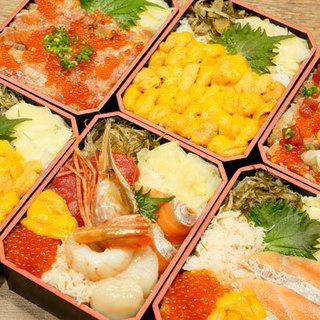 ◆店内調理の手作り生弁当!◆