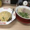 長浜ナンバーワン  - 料理写真:チャーハンセット@950円