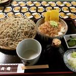 手打ちそば 悠久庵 - もりそば(大盛)+わさびご飯 ¥650+250+200-