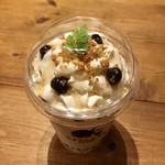 Cat Cafe てまりのおうち - 蜂蜜&タピオカ&クッキーがトッピング