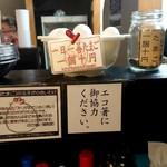 山形飛魚 亞呉屋 - 一日一善たまご10円